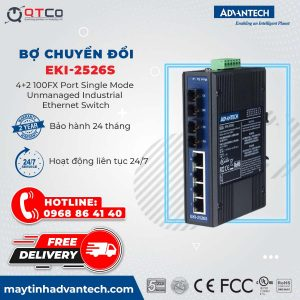 Switch-cong-nghiep-EKI-2526S