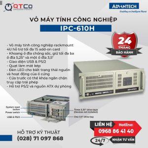 vo-may-tinh-cong-nghiep-IPC-610H