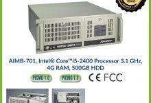Dòng máy tính công nghiệp Advantech IPC